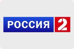 russia-2-vse-vklucheno