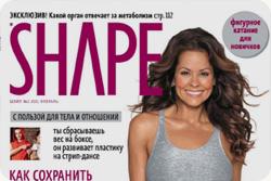 shape-02-2011