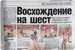 sobesednik-11-01-2012